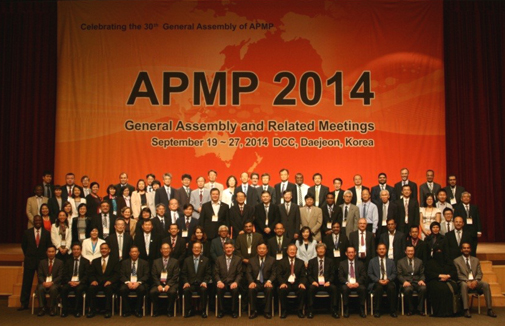 VMI attended the 30th Asia Pacific Metrology Programme General Assembly and Related Activities